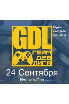 Геймдев Лига'16 постер