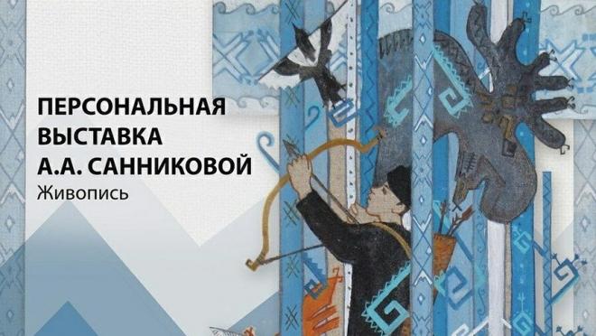 Молодая художница из Йошкар-Олы представила свою персональную выставку