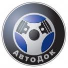 Автомастерская «АвтоДок»