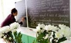 Марий Эл на Всероссийском конкурсе «Учитель года России – 2010» представит педагог из г.Волжска