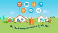 «Ростелеком» построил в Марий Эл 90 км оптики в рамках федерального проекта по устранению цифрового неравенства