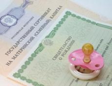 В Марий Эл почти 42 тысячи семей воспользовались средствами маткапитала