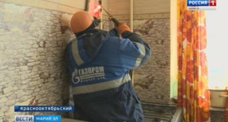 Жители Марий Эл задолжали газовикам 46 миллионов рублей