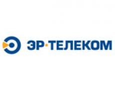 Сегодня в Йошкар-Оле стартовала работа диспетчерского центра «ЭР-Телеком»