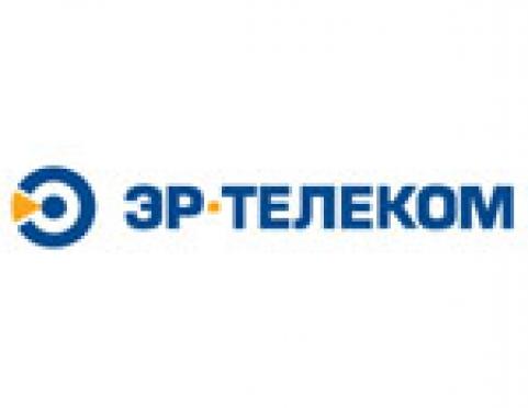 «ЭР-Телеком Холдинг» одержал победу в конкурсе Call-Сenter Awards 2008