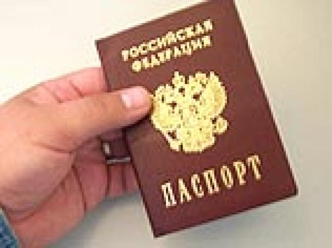 Выдача паспортов нового образца в Марий Эл начнется в конце 2007 года