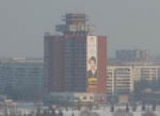Сегодня Йошкар-Ола увенчалась зимней радугой