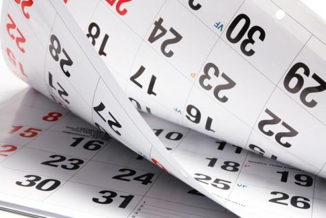 Депутаты предлагают упразднить перенос нерабочих праздничных дней, совпадающих с выходными