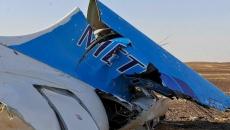 Судмедэксперты завершили генетическое исследование тел погибших в авиакатастрофе А321
