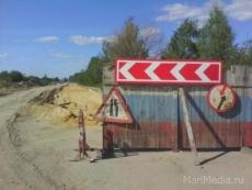 В Йошкар-Оле до конца рабочей недели закрыто движение по ул. Ленинградской