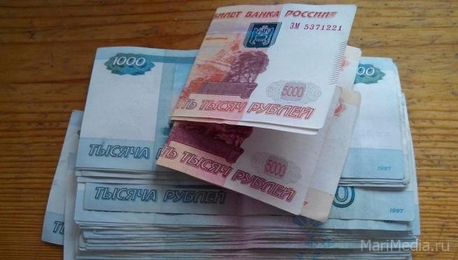 Среднемесячная зарплата жителей Марий Эл в декабре превысила 31,5 тысячи рублей