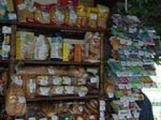 Очередная партия продукции КНР изъята из торговой сети Марий Эл