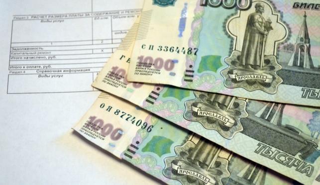 Госдума дала возможность заключать потребителям прямые договоры на оказание коммунальных услуг