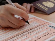 Школьники сегодня сдают ЕГЭ по математике