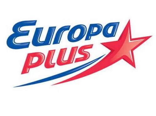 «Европа Плюс» вновь признана радиостанцией №1 в России