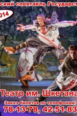 Сказы Марийского края постер