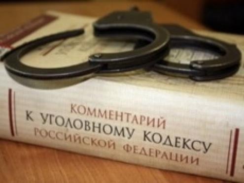 Сотрудник Госпожнадзора подозревается в должностном преступлении