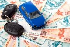 Выходит время льготных автокредитов
