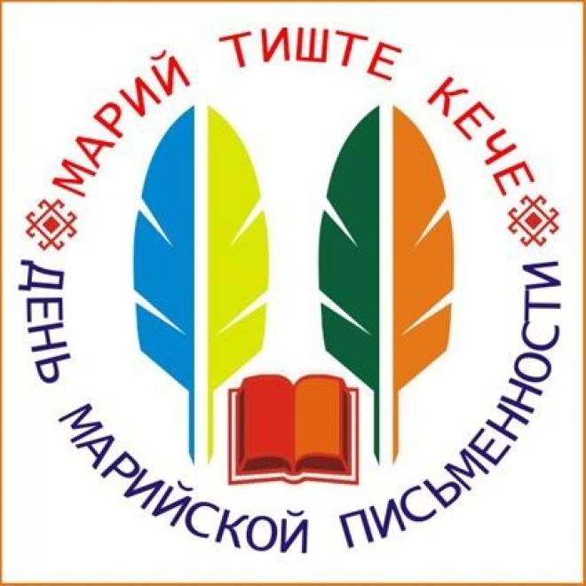 Скоро станет известно, какое издание будет названо «Книгой года Марий Эл»