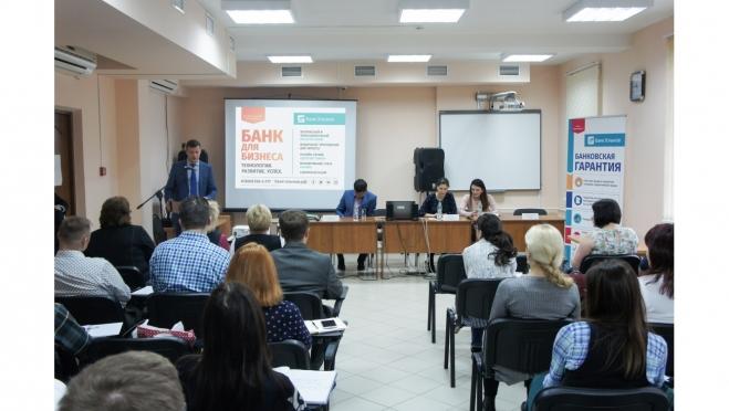 Представители банка «Хлынов» встретились с предпринимателями Йошкар-Олы