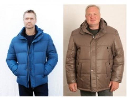 Новое поступление зимних курток в салоне мужской моды «Максим»