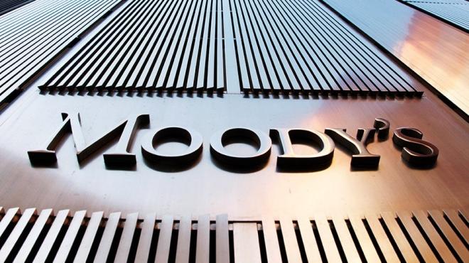Агентство Moody's присвоило НБД-Банку новый долгосрочный рейтинг
