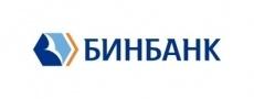 БИНБАНК приобретает 100% акций Москомприватбанка у украинского ПриватБанка