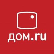 «Дом.ru» ищет эксперта по «Центру домашних развлечений»