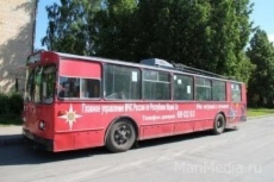 Два пожарных расчета тушили в Йошкар-Оле один троллейбус