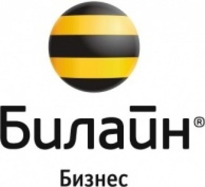 «Билайн» Бизнес открывает корпоративным клиентам бесплатный доступ к мобильной версии 0.vedomosti.ru