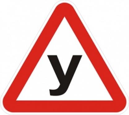 Проводится обучение на категорию А1 (квадроциклы) и категорию М (мопеды, скутеры)!
