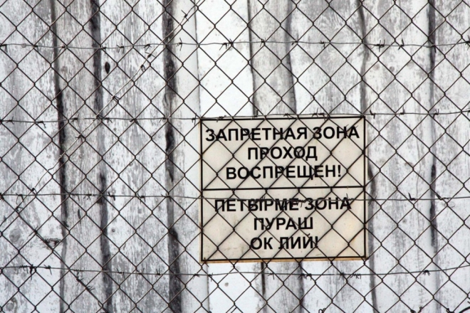 В колониях Марий Эл запретили свидания