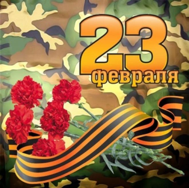 В Марий Эл с 23 февраля поздравляют мужчин-родственников и отслуживших в армии