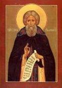 Сегодня православные верующие Марий Эл чтят память Сергия Радонежского