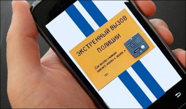 «Мобильные полицейские» вышли на борьбу с преступностью