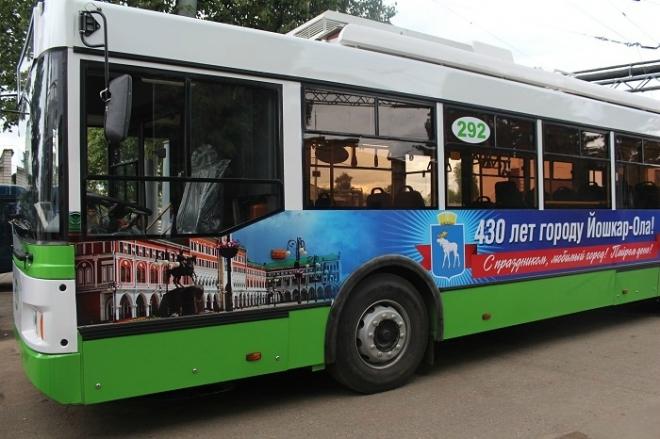 В Йошкар-Оле в новогоднюю ночь будут ездить троллейбусы