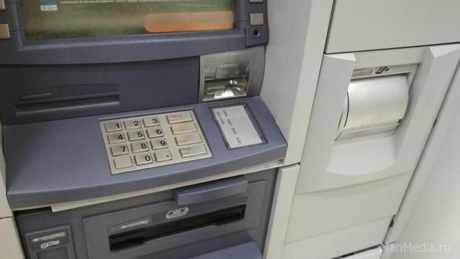 Во время ЧМ-2018 могут появиться фальшивые банкоматы