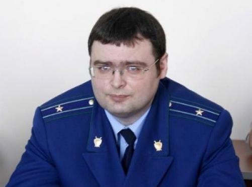 Сергей Гусаченко официально стал прокурором Медведевского района
