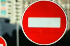 Ночные перекрытия улиц в Йошкар-Оле продолжаются