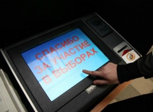 На сентябрьских выборах комплексы для электронного голосования будут только в Йошкар-Оле