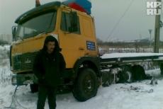 Дальнобойщик из Марий Эл замерзает  на трассе