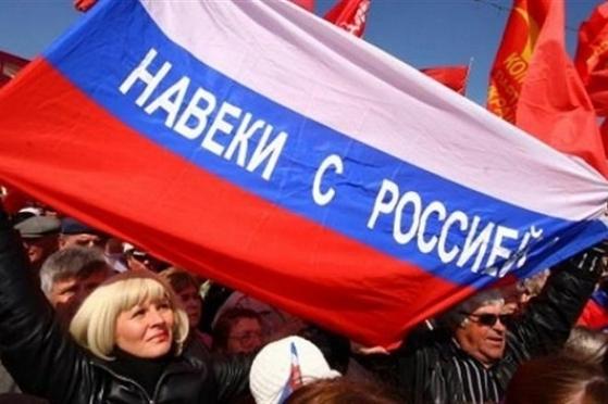 Крым под крылом России — год