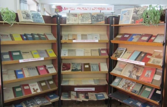 В библиотеке имени Чавайна можно полистать журналы военных лет