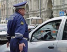 Сотрудники ГИБДД МВД отслеживают изменения в ОСАГО