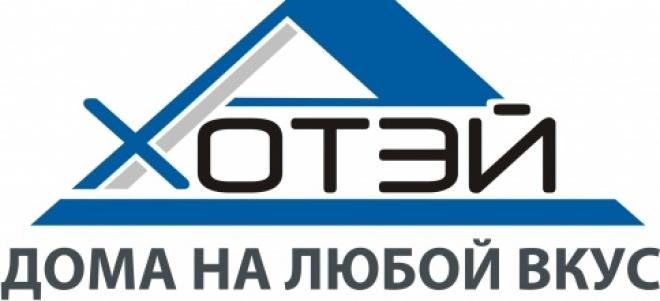 Строительная компания «Хотэй» учит строить дом людей