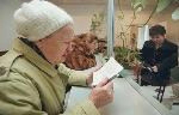 В Марий Эл Программа софинансирования пенсий заинтересовала 2,7% жителей республики