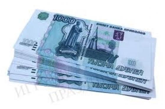 Шутка с купюрами «банка приколов» обернулась для жителя Марий Эл реальным тюремным сроком