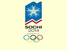 Незаконное использование олимпийской символики стоило предпринимателю денег