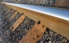 В поселке Приволжский предотвращена диверсия на железной дороге