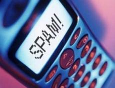 Избавление от СМС-рекламы